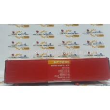 MOTRIO 8671095105 DEBRIYAJ SETI LAGUNA-KANGOO-CLIO/ SYMBOL 1,4/1,6I 16V K4M-K4J